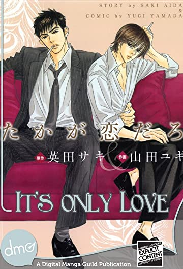 It's Only Love: Preview