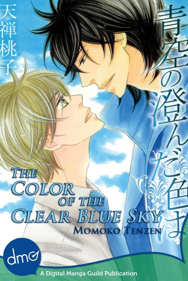 The Color of the Clear Blue Sky: Preview