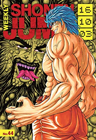 Weekly Shonen Jump Vol. 242: 10/03/2016