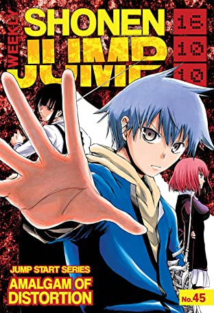 Weekly Shonen Jump Vol. 243: 10/10/2016