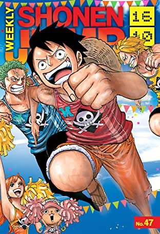 Weekly Shonen Jump Vol. 245: 10/24/2016