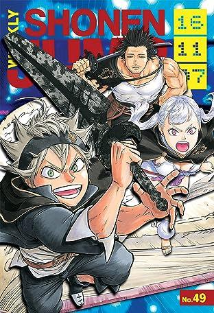 Weekly Shonen Jump Vol. 247: 11/07/2016