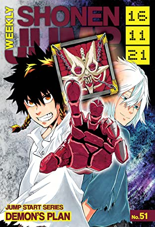 Weekly Shonen Jump Vol. 249: 11/21/2016