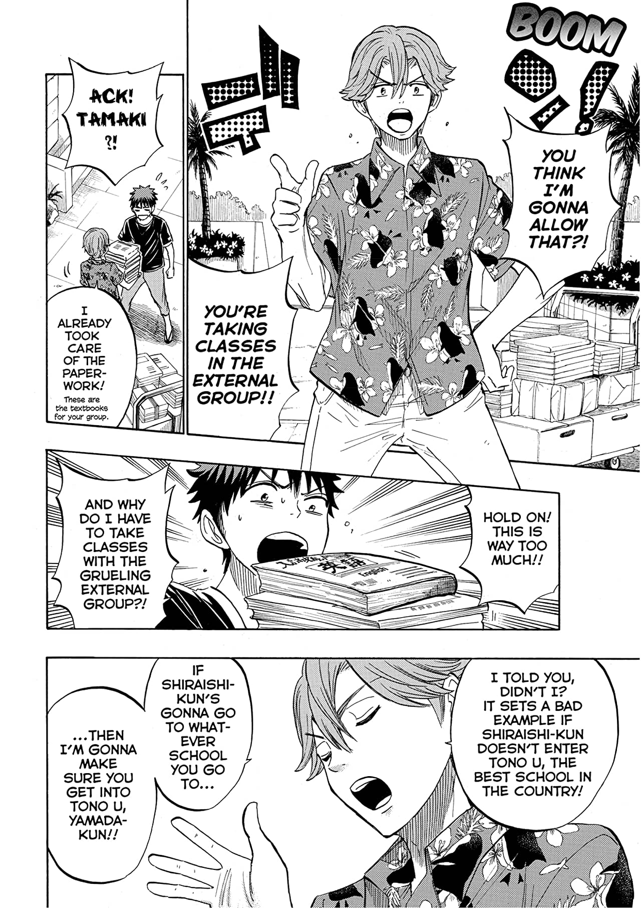 Yamada-kun and the Seven Witches #227