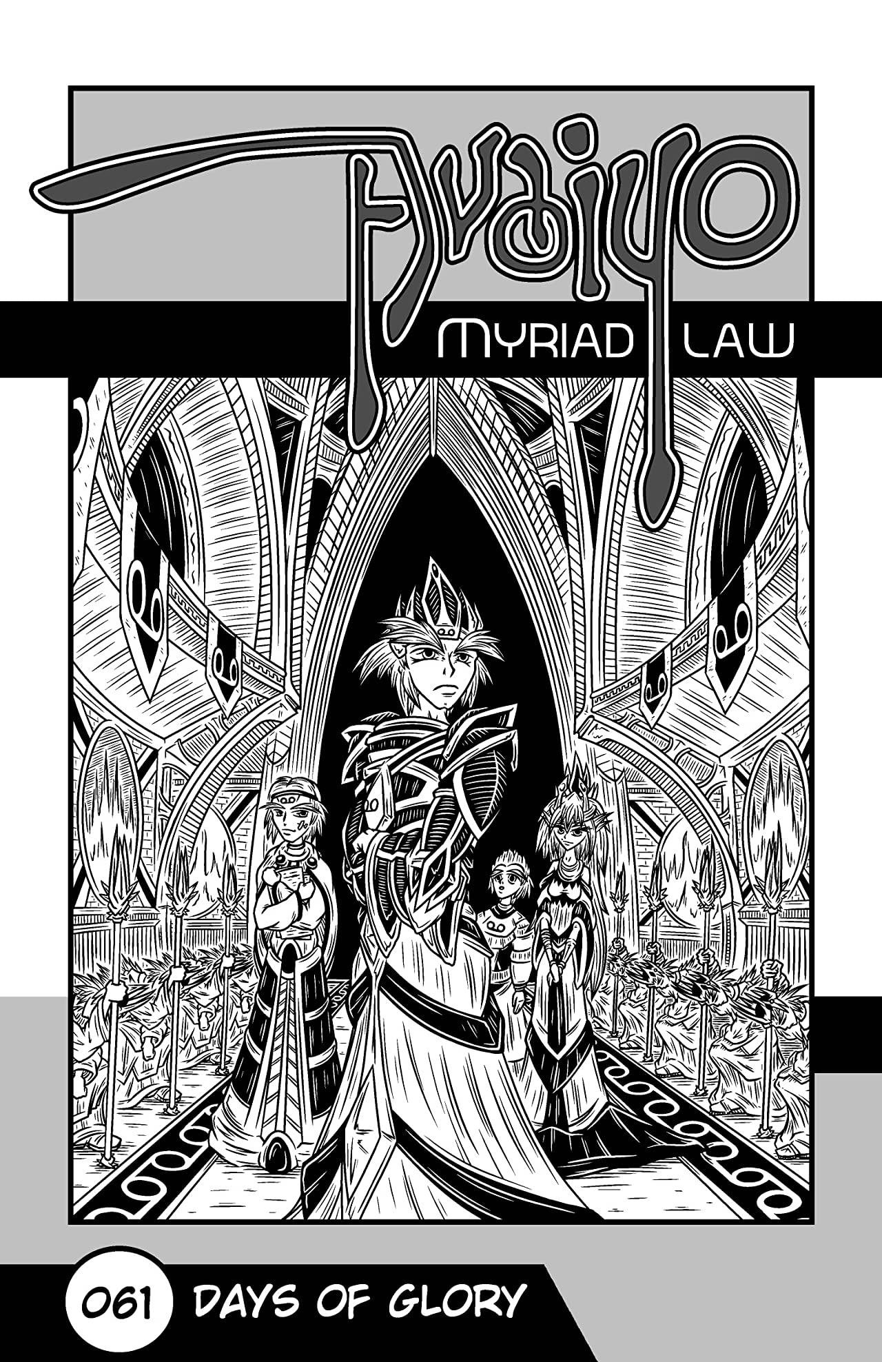 Avaiyo: Myriad Law #061