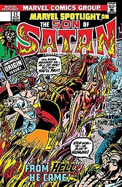 Marvel Spotlight (1971-1977) #12