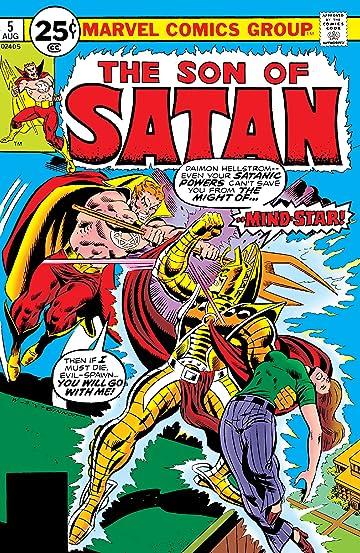 Son of Satan (1975-1977) #5