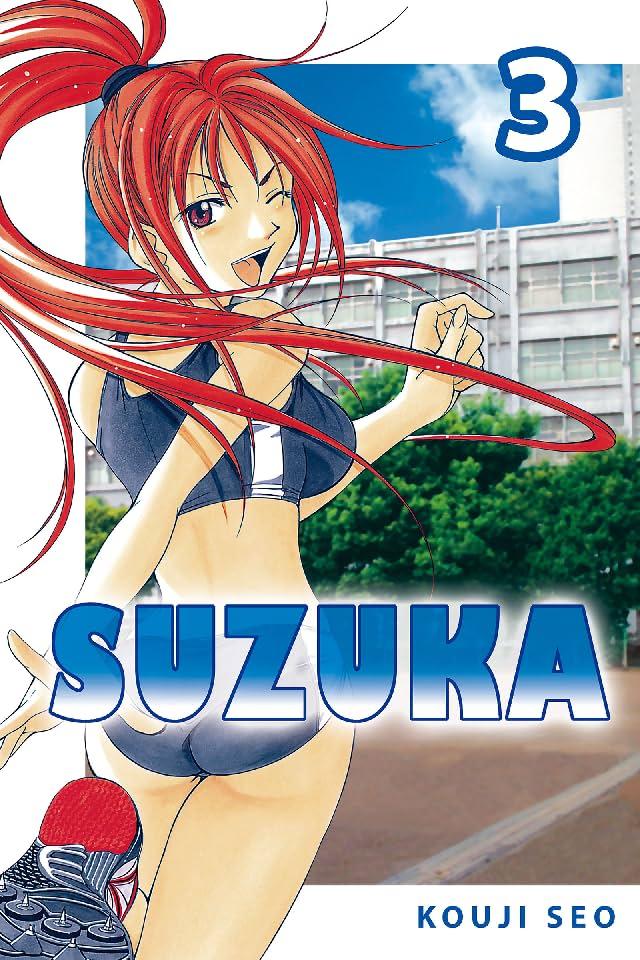 Suzuka Vol. 3