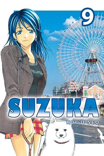 Suzuka Vol. 9