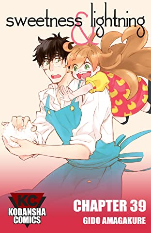 Sweetness and Lightning #39