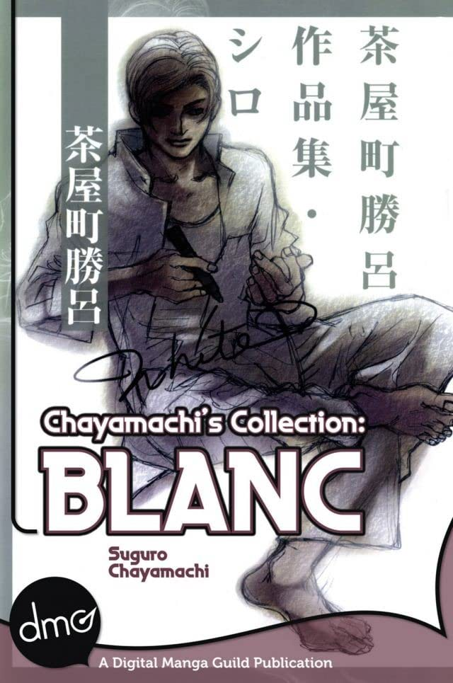 Chayamachi's Collection: BLANC: Preview
