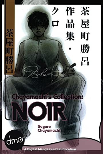 Chayamachi's Collection: NOIR