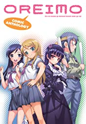 Oreimo Comic Anthology
