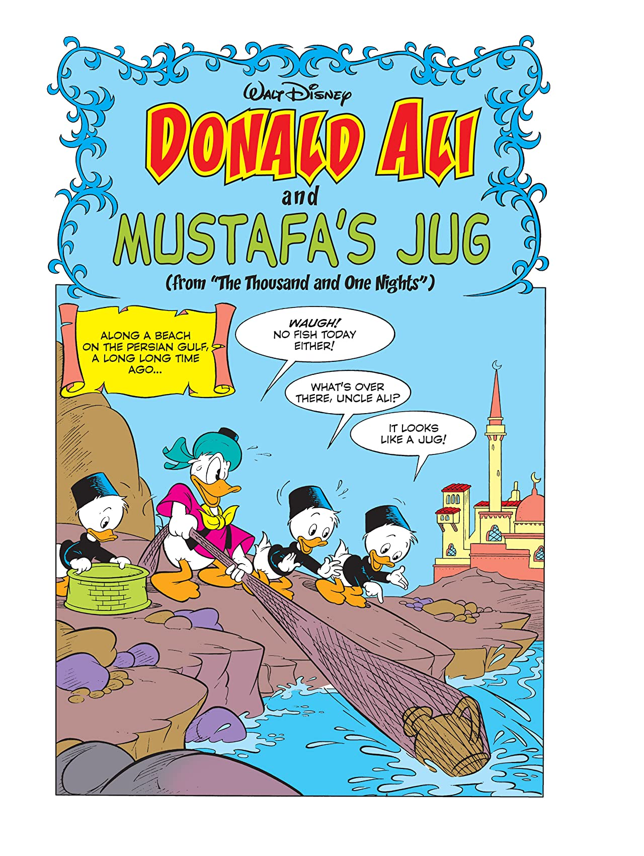 Donald-Ali and Mustafa's Jug