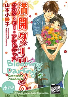 Blooming Darling Vol. 2: Preview