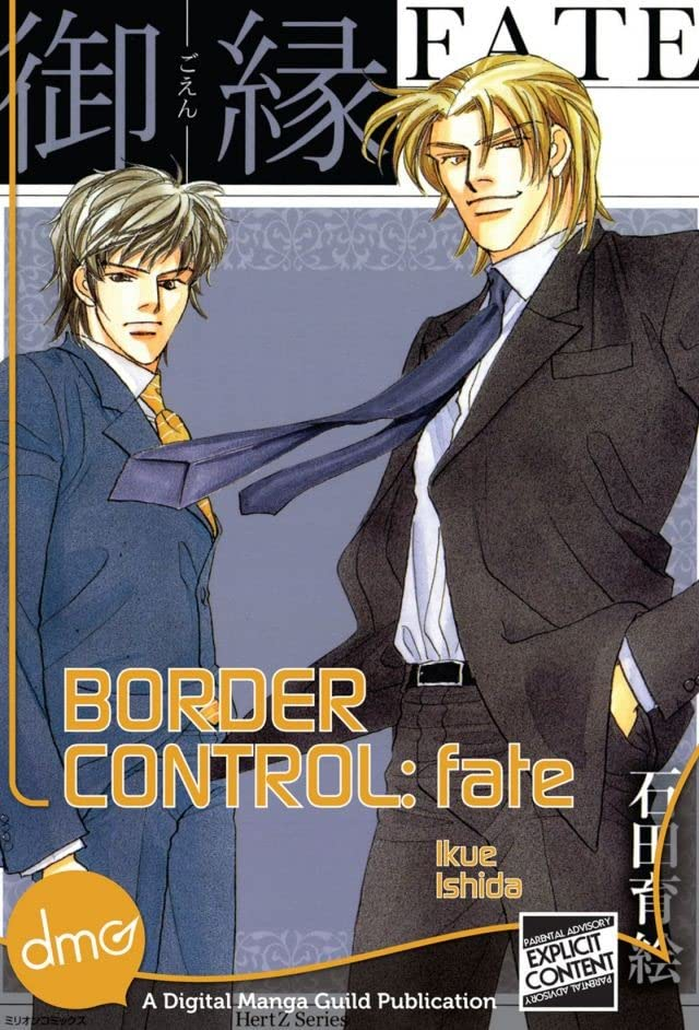 Border Control: Fate: Preview