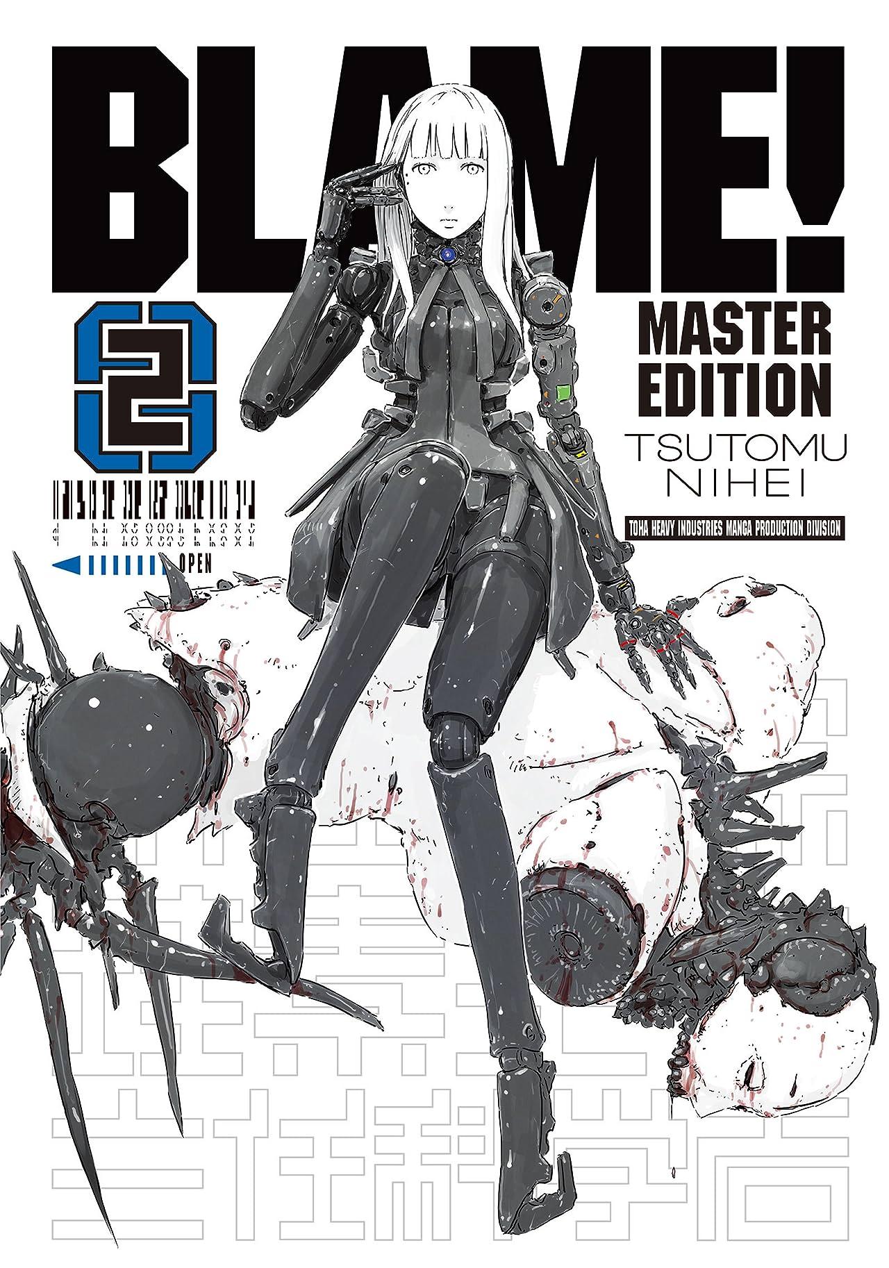 BLAME! Vol. 2
