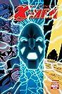 Astonishing X-Men (2004-2013) #11
