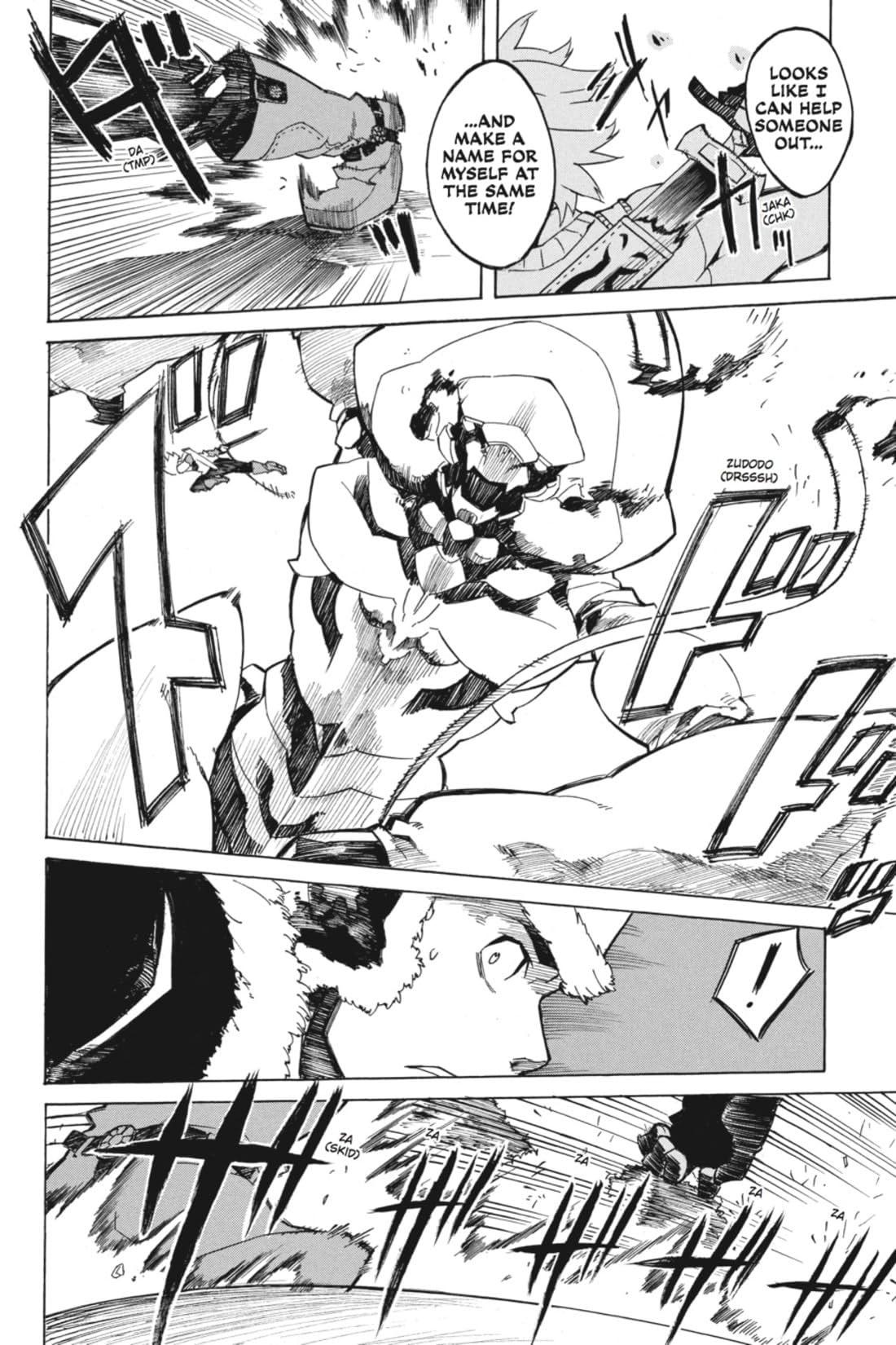 Akame ga KILL! Vol. 1