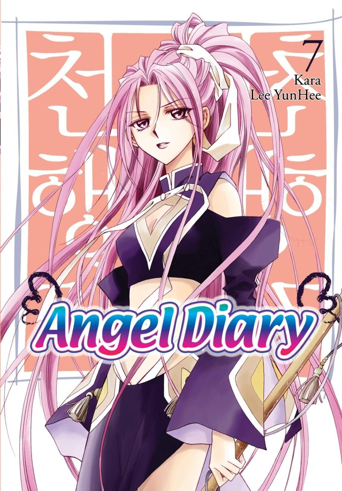 Angel Diary Vol. 7