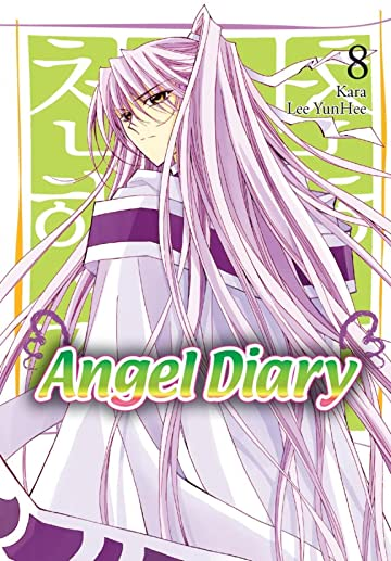Angel Diary Vol. 8