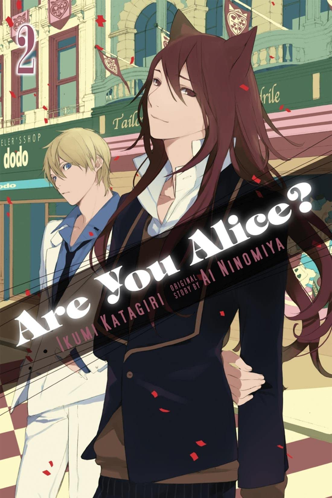 Are You Alice? Vol. 2