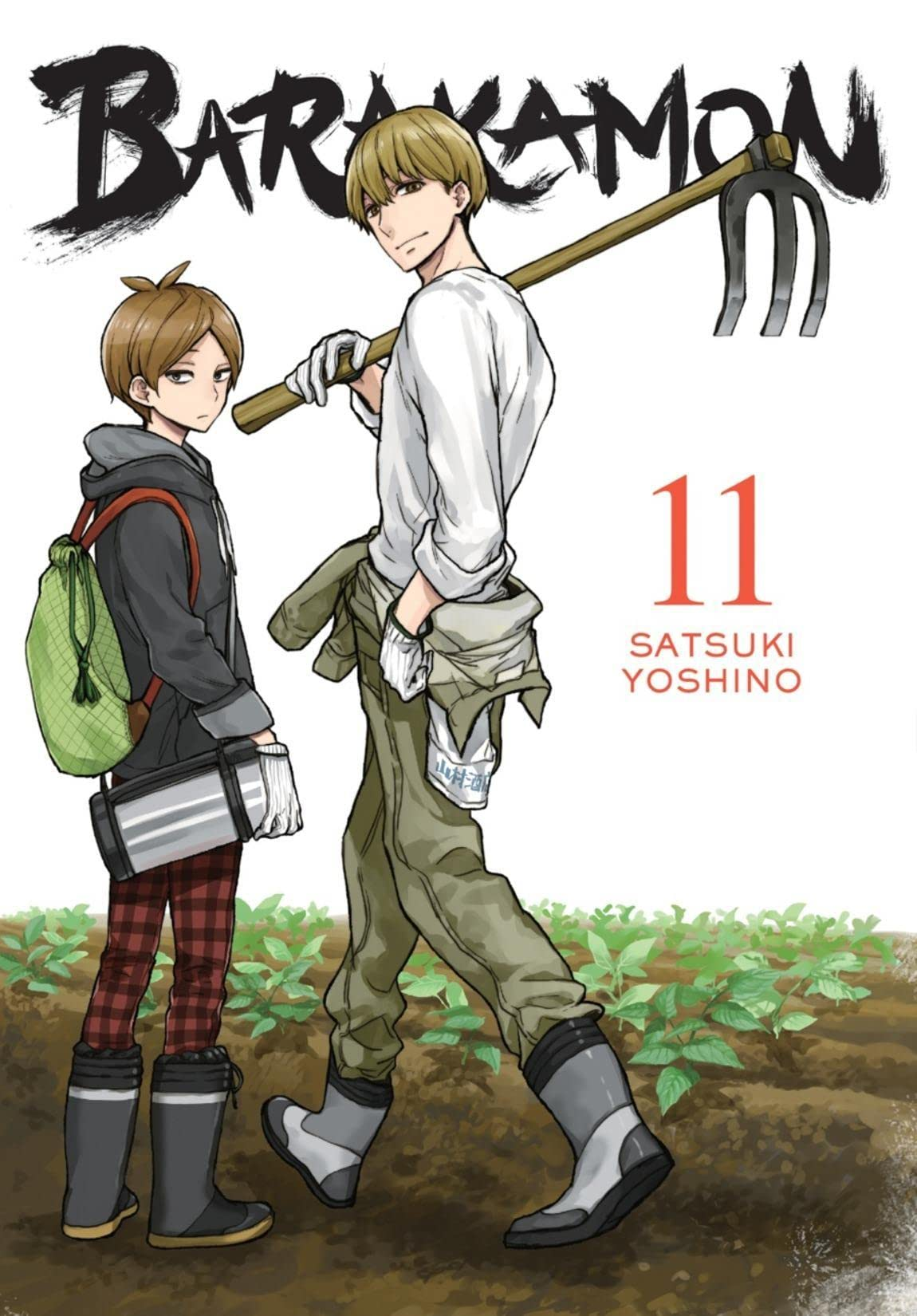 Barakamon Vol. 11