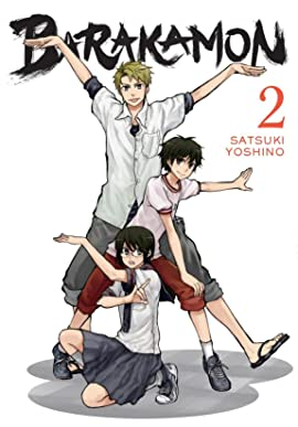 Barakamon Vol. 2