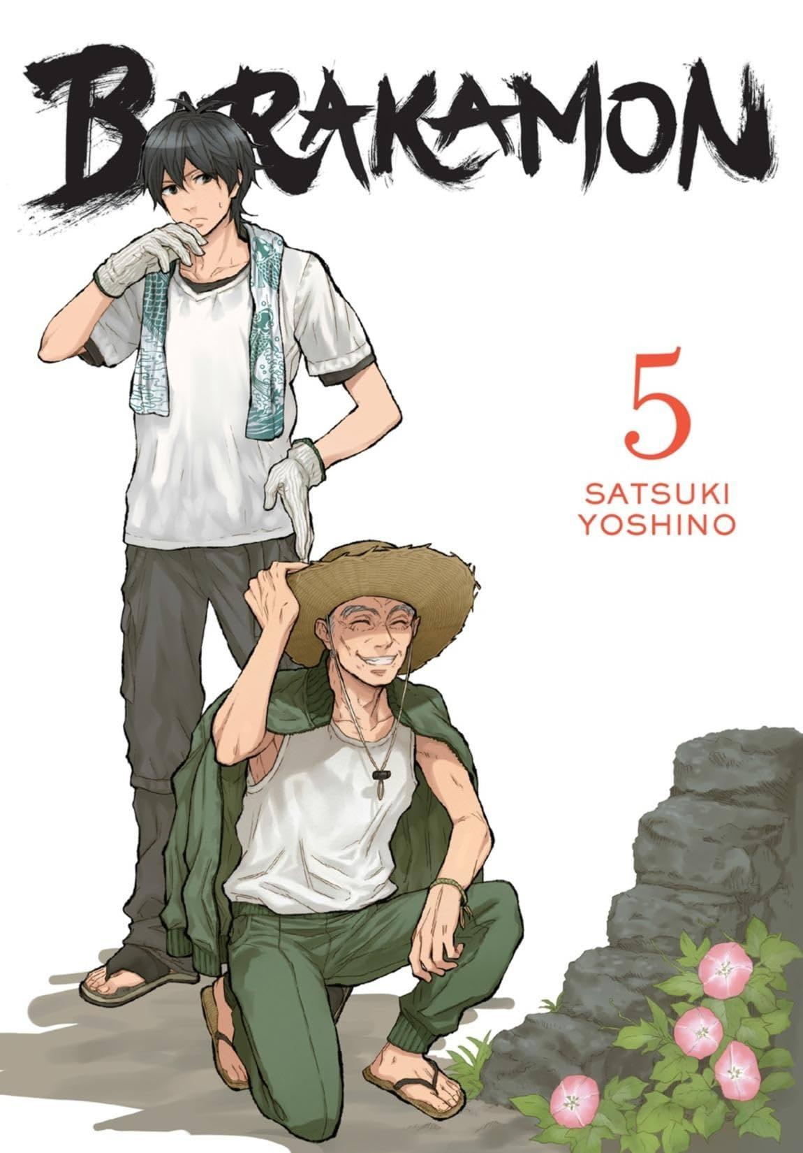 Barakamon Vol. 5