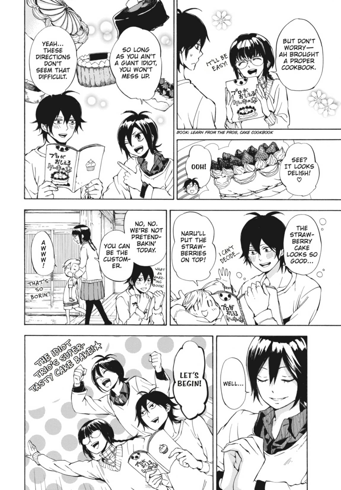Barakamon Vol. 8