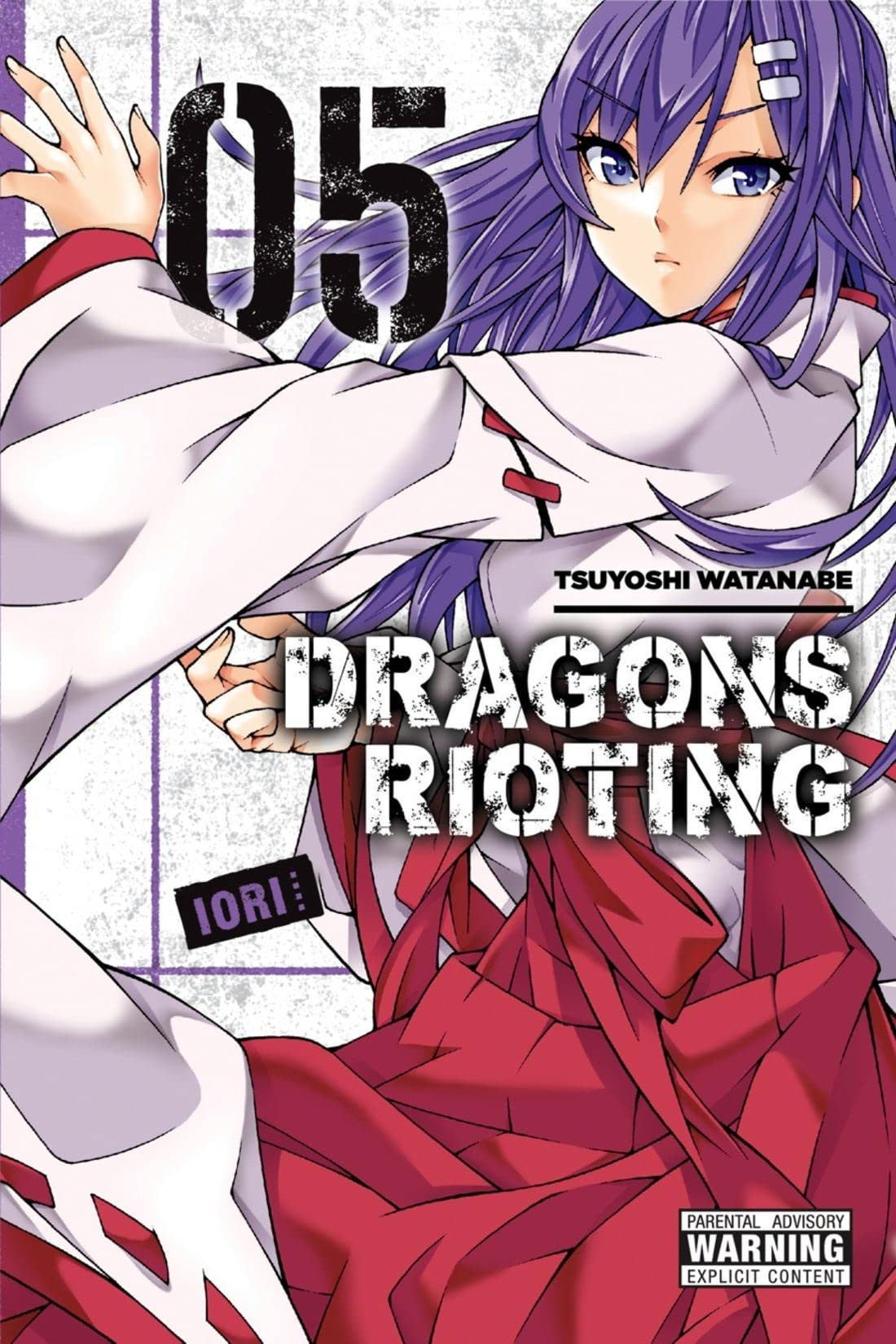 Dragons Rioting Vol. 5