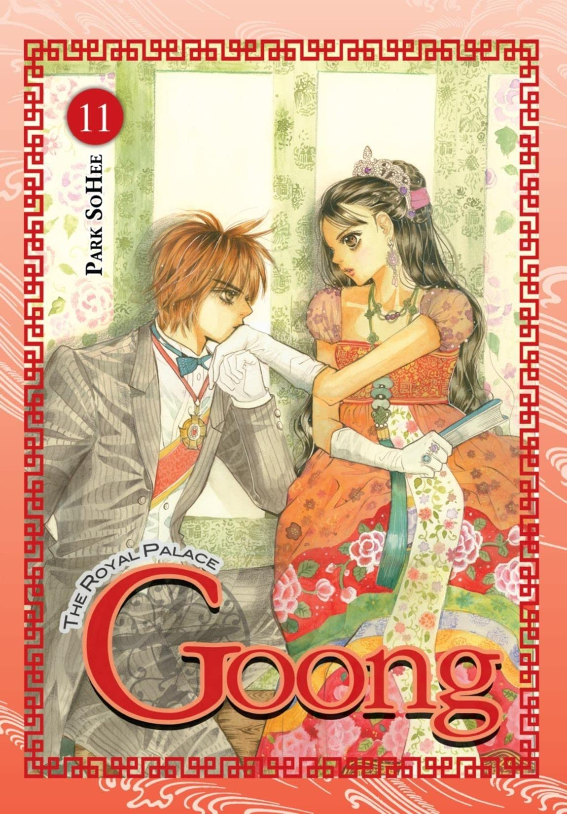 Goong Vol. 11: The Royal Palace