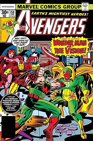 Avengers (1963-1996) #158