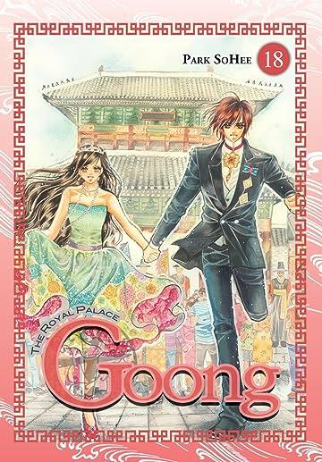 Goong Vol. 18: The Royal Palace