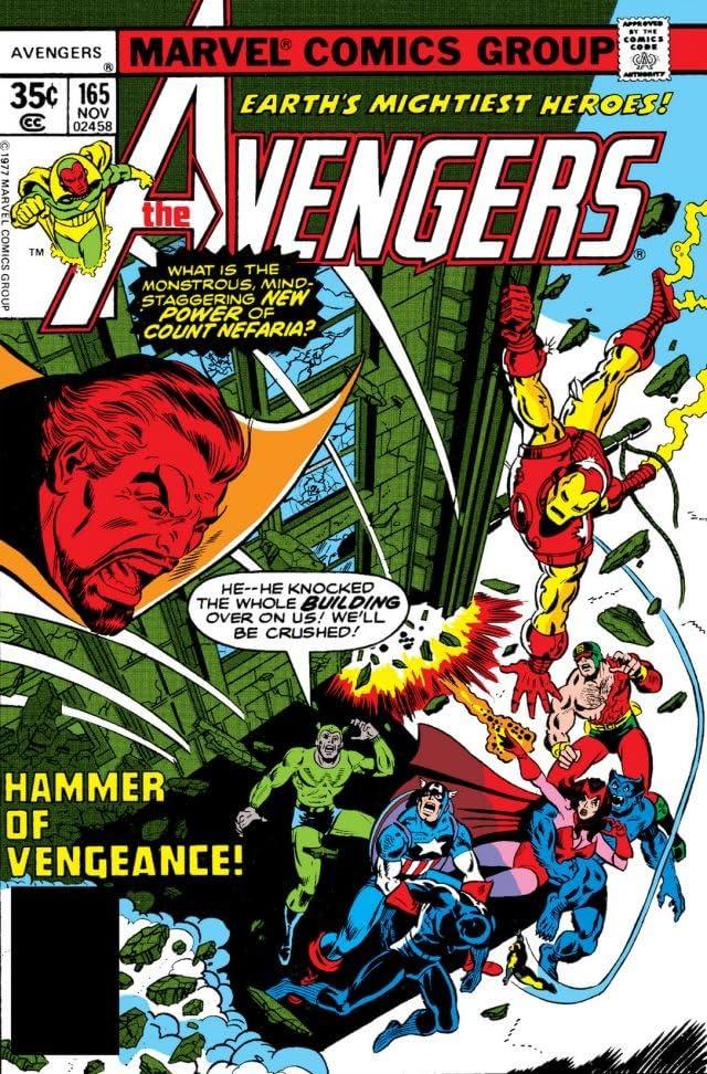 Avengers (1963-1996) #165