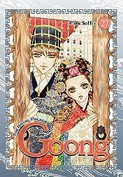 Goong Vol. 27: The Royal Palace