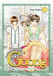 Goong Vol. 28: The Royal Palace