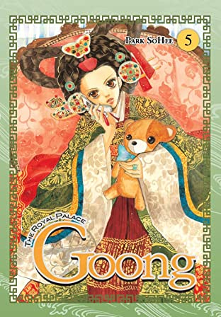 Goong Vol. 5: The Royal Palace