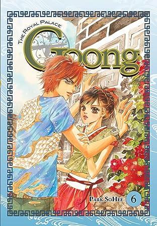 Goong Vol. 6: The Royal Palace