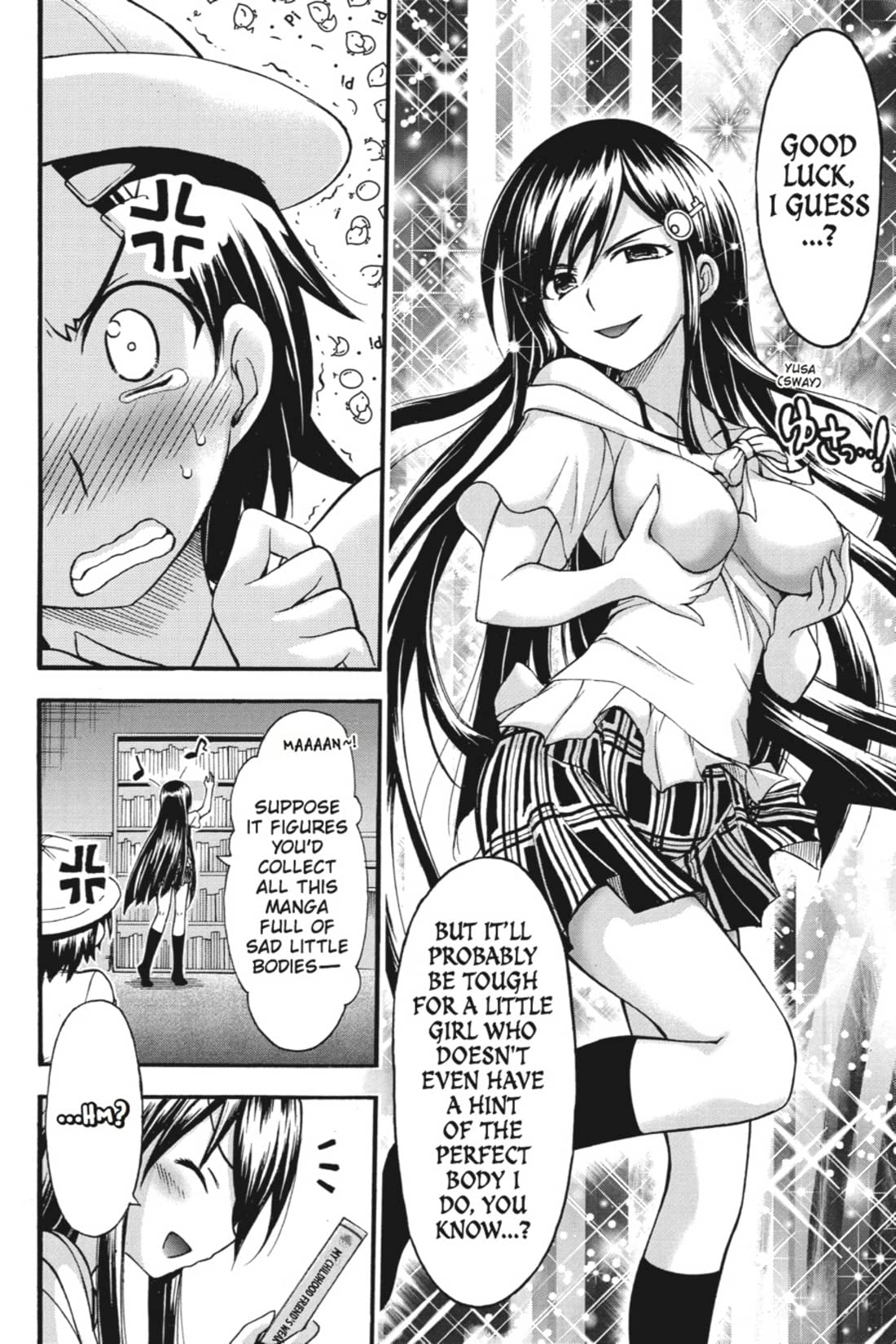 Gou-dere Sora Nagihara Vol. 3