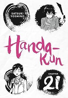Handa-kun No.21