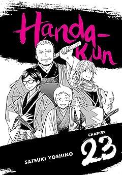 Handa-kun No.23