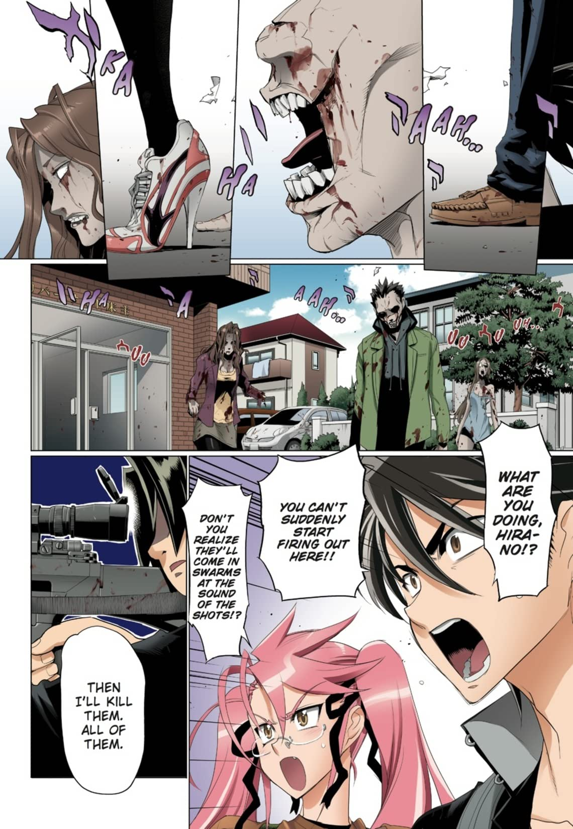 Highschool of the Dead (Color Edition) Vol. 7