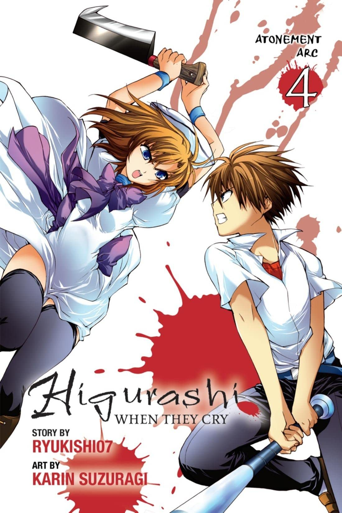 Higurashi When They Cry Vol. 4: Atonement Arc