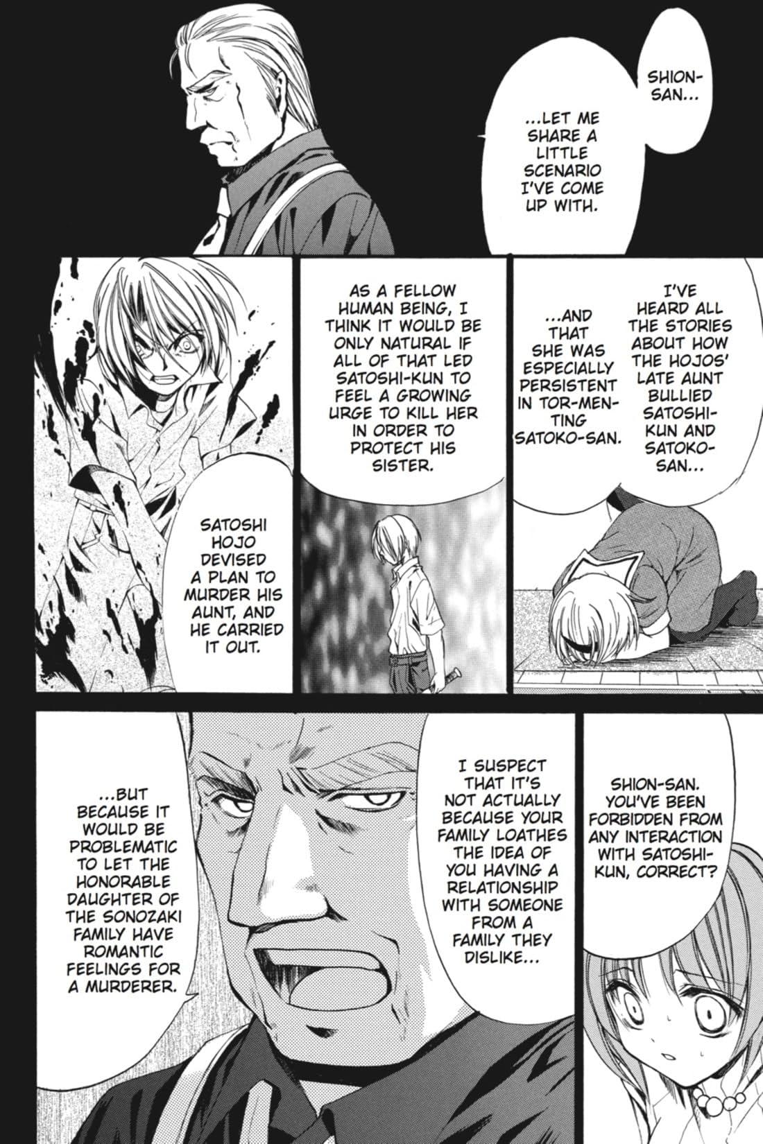 Higurashi When They Cry Vol. 3: Eye Opening Arc