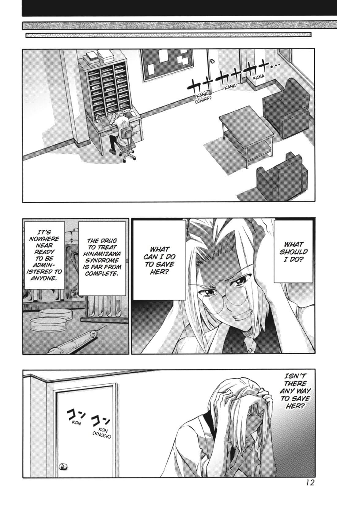 Higurashi When They Cry Vol. 2: Festival Accompanying Arc