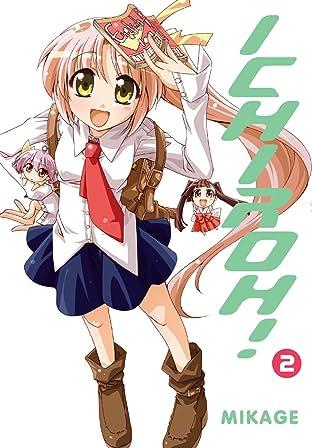 Ichiroh! Vol. 2
