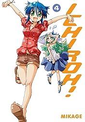 Ichiroh! Vol. 4