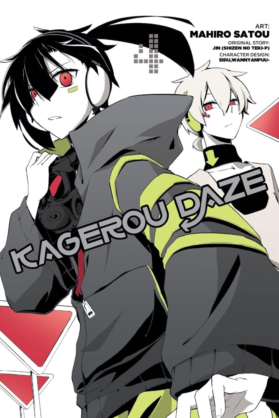 Kagerou Daze Vol. 4
