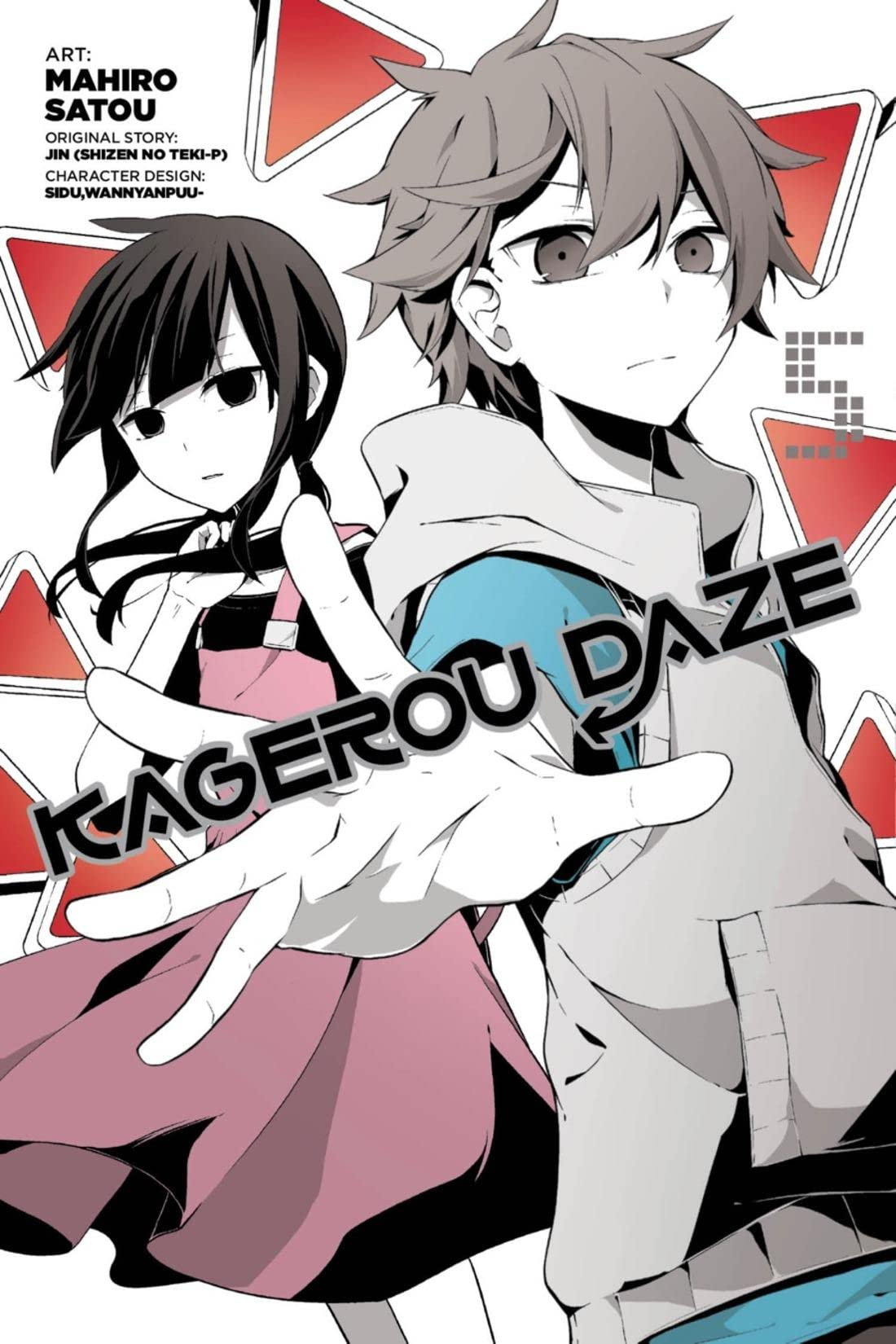 Kagerou Daze Vol. 5